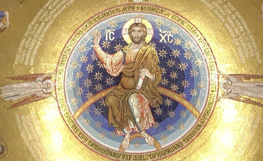 תקרת כנסיית סנט סאבה